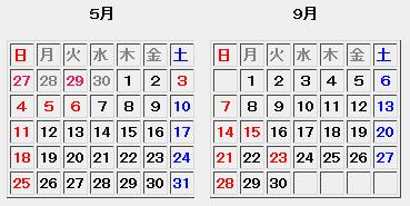 ついで に 来年 の カレンダー ... : 来年のカレンダー 六曜 : カレンダー